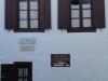 skiatos-kuca-muzej-aleksandros-papadiamantis-29g