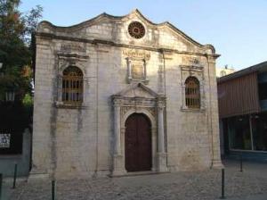 Crkva se nalazi u centru grada