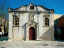 Lefkada-crkva-Hrista-Pantokratora