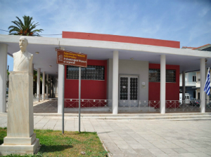 Kefalonija-Argostoli-Arheološki-muzej