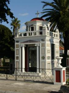 Porodična grobnica Vergotisa