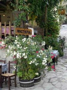 Lefkada-Milos