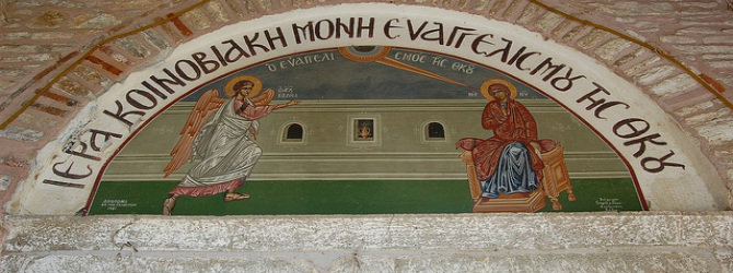 Skiatos-Manastir Evangelistria-6UC