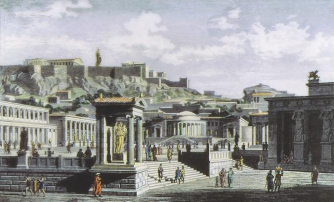 Antička Atina