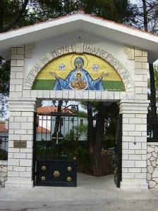 Manastir Panagia Faneromeni