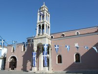 Crkva Tri jerarha - Skiatos