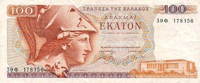 Starije generacije Srba sigurno se sećaju novčanice od 100 drahmi