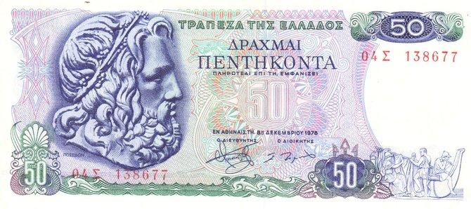 Nekadašnja novčanica - 50 drahmi