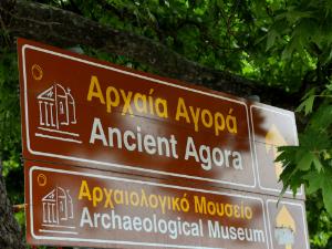 Antička Agora i Arheološki muzej se nalaze u Limenasu