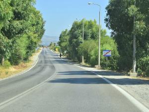 Selo Kalatos
