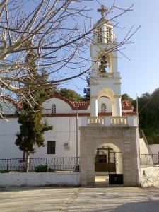 Arnita je malo, tradicionalno selo