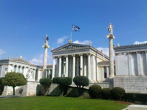 Zgrada Atinske akademije