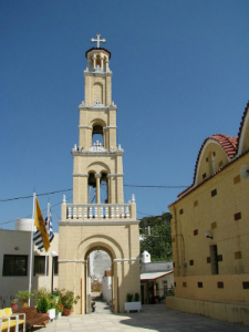 Popularno mesto za krštenja i venčanja