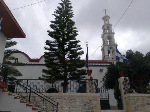 Selo Kritinia