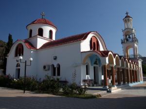 Crkva Agia Triada (Sveto Trojstvo)