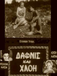 Dafnis kai Hloi (1931)