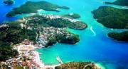 Epir - naselja