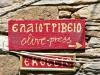 skiatos-manastir-evangelistria-33g